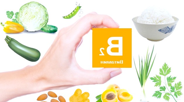 Фото - У яких продуктах міститься вітамін В2 - У яких продуктах міститься вітамін В