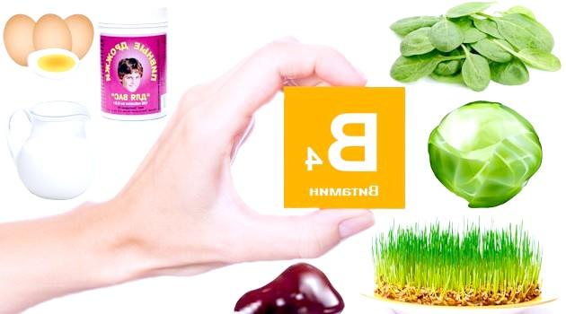 Фото - У яких продуктах міститься вітамін В4 - У яких продуктах міститься вітамін В