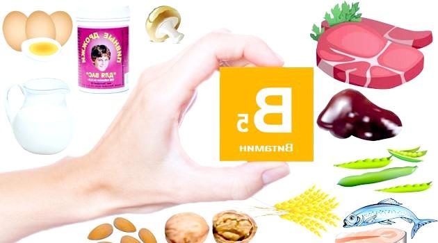 Фото - У яких продуктах міститься вітамін В5 - У яких продуктах міститься вітамін В