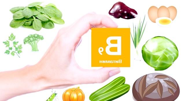 Фото - У яких продуктах міститься вітамін В9 - У яких продуктах міститься вітамін В