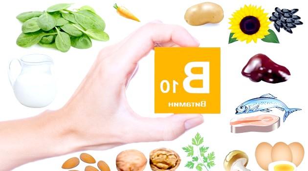 Фото - У яких продуктах міститься вітамін В10 - У яких продуктах міститься вітамін В